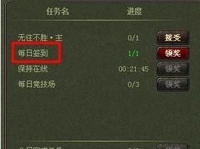 三国杀ol如何快速升级 三国杀ol快速升级攻略