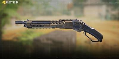 使命召唤M1887配件怎么搭配 M1887神级枪械配件