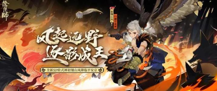 阴阳师超鬼王阵容推荐 12月8日超鬼王式神攻略