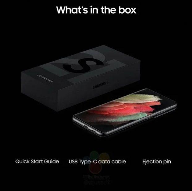 三星 Galaxy S21 系列包装盒曝光:是要向苹果看齐吗