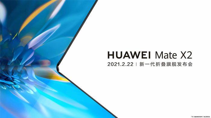 新一代折叠屏手机华为Mate X2 定于2月22日发布
