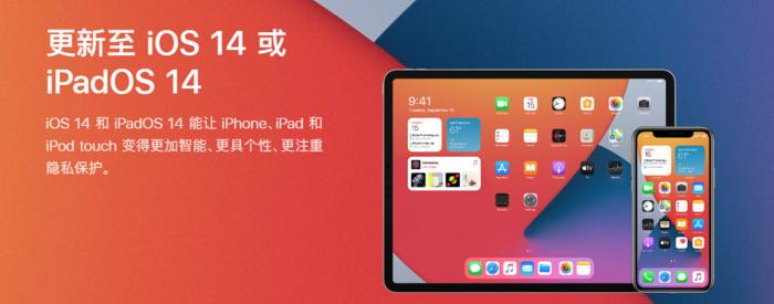 iOS 14.4限制非官方配件 第三方维修是否走到了尽头?