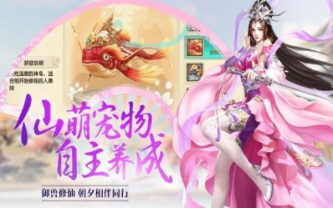 纯粹的东方古风江湖 凤凰令游戏最新测评