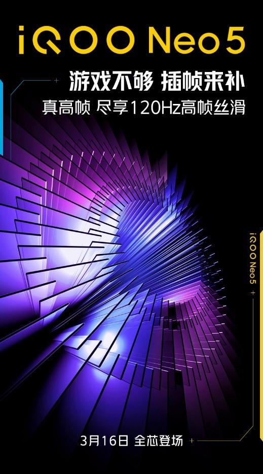 开启高帧游戏新时代 iQOO Neo5支持120帧游戏插帧