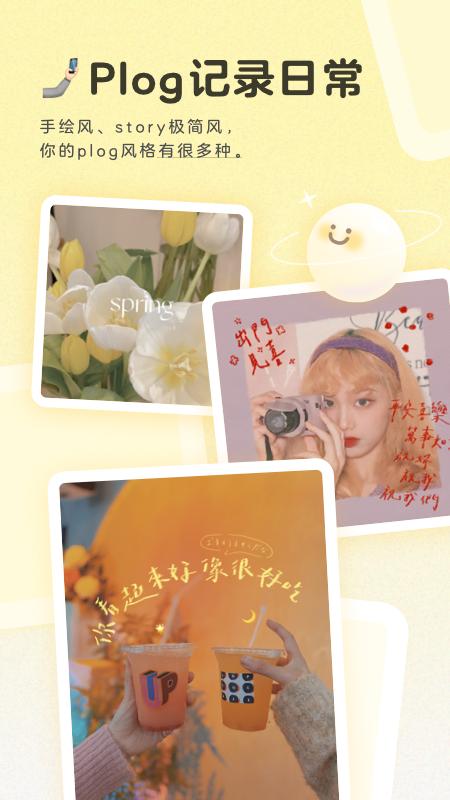 什么是黄油相机 黄油相机怎么样?  关于黄油相机的介绍
