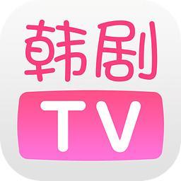 韩剧TV打不开看不了怎么办 解决韩剧TV打不开的办法