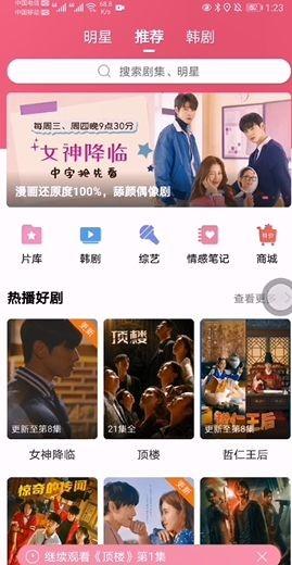 韩剧tv怎么投屏到电视上 解决韩剧tv投屏到电视上的办法