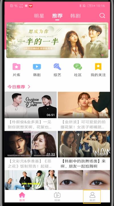 韩剧TV经典版