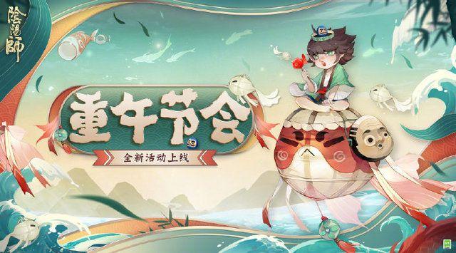 阴阳师节日活动阵容推荐 多种阵容流派式神