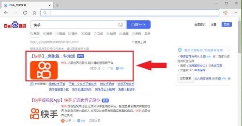 快手网页版怎么登录 关于快手网页版登录的办法