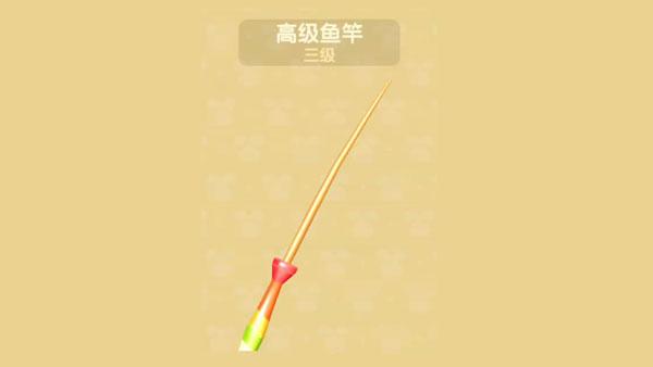 摩尔庄园高级鱼竿使用方法 高级鱼竿怎么用