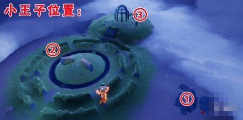 光遇花园迷宫小王子位置在哪 关于光遇花园迷宫小王子位置的介绍