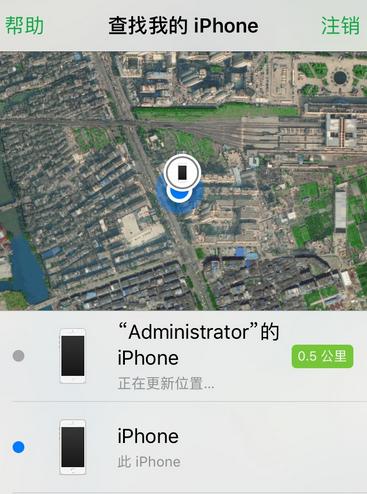 定位对方手机位置