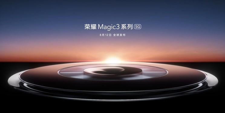 荣耀 Magic 3 官宣定于8 月 12 日全球发布 工程机再曝光