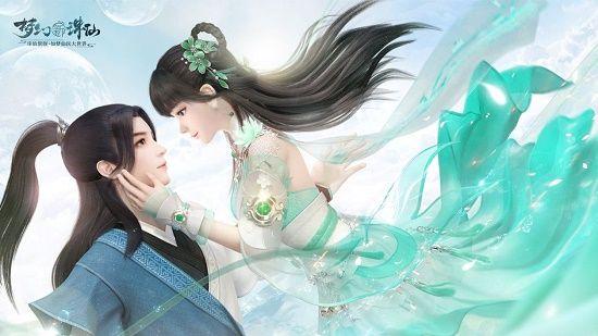 梦幻新诛仙可以结婚吗 结婚系统什么时候上线