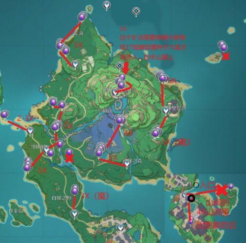 原神魔晶矿在哪采集  关于原神魔晶矿在哪采集的教程