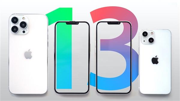 价格或与12系列保持一致 iPhone13系列即将推出