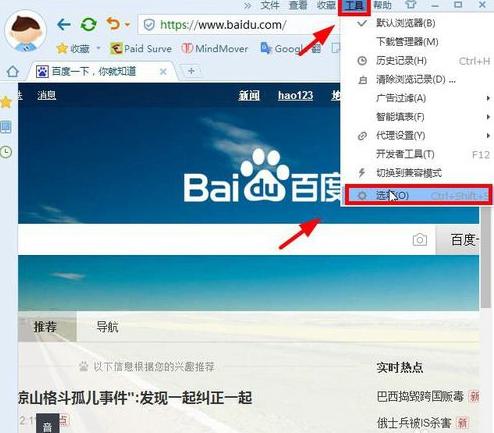 搜狗浏览器怎么下载视频 关于搜狗浏览器怎么下载视频的教程