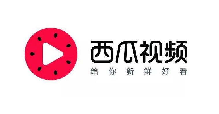 西瓜视频1万播放收益 关于西瓜视频1万播放收益的介绍