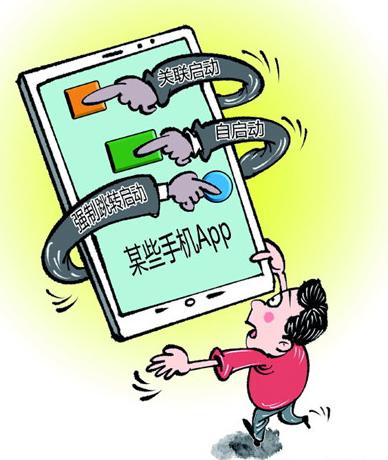 北京青年报:任性APP该管管了