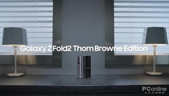 Galaxy Z Fold2定制版曝光 售价两万屏下摄像头将至!