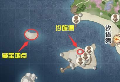 天谕手游冒险任务分享 苏澜寻宝汐海攻略