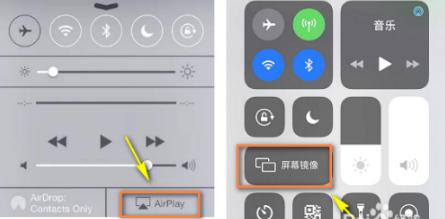 airplay在哪里打开 airplay使用介绍