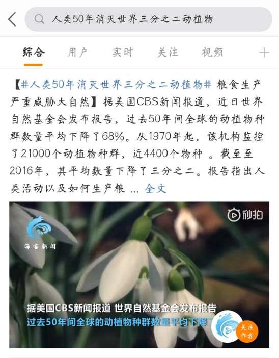 CF手游公益活动福利答题 环保-98K诚意相送!