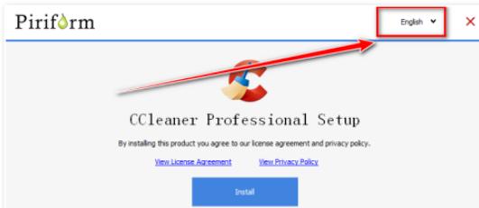 ccleaner注册码如何使用 ccleaner注册码使用步骤
