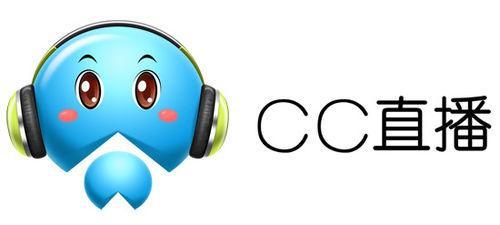 cc直播兑换码怎么填 cc直播兑换码输入位置分享