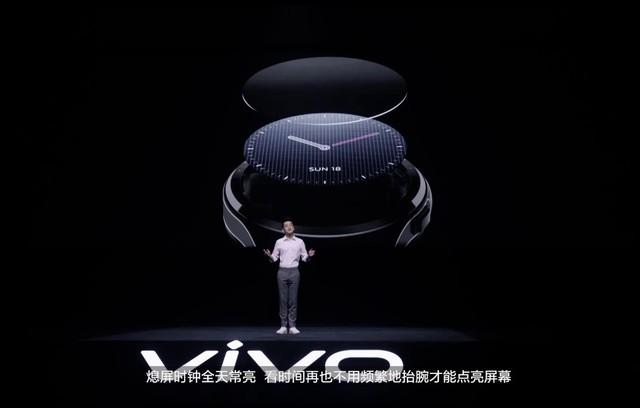 "vivo""一主三辅""的产品亮相 稳中求进的vivo战略推进部署"