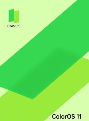 教你ColorOS 11更新:交互效率再次升级
