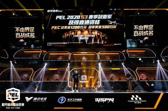 上虎牙看PEL周决赛 国庆西安PEL线下门票等你来赢