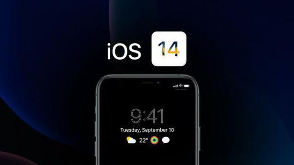 """iOS 14新增了""""大致位置""""功能:iOS 14的隐私保护到底有多强大"""