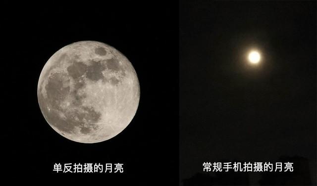 中秋拍月亮的神器竟然不是单反?50倍变焦实力出众