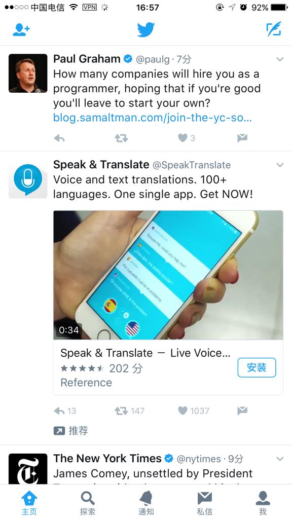 推特网页版如何改中文 推特设置中文步骤