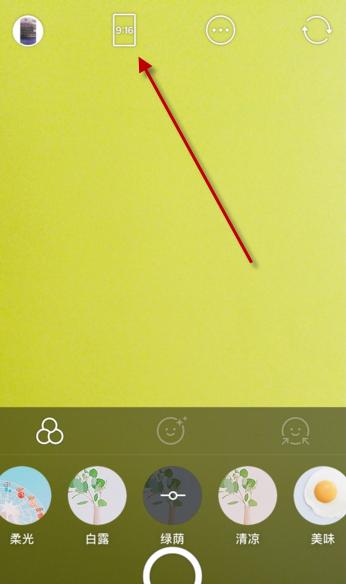 b612咔叽如何拼图库中的图 b612咔叽拼图方法