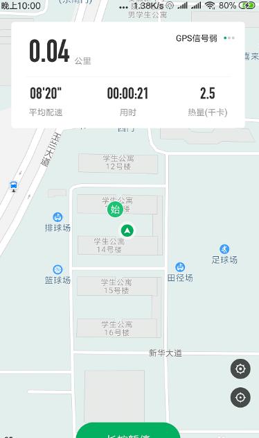 步道乐跑如何刷次数 步道乐跑刷次数步骤