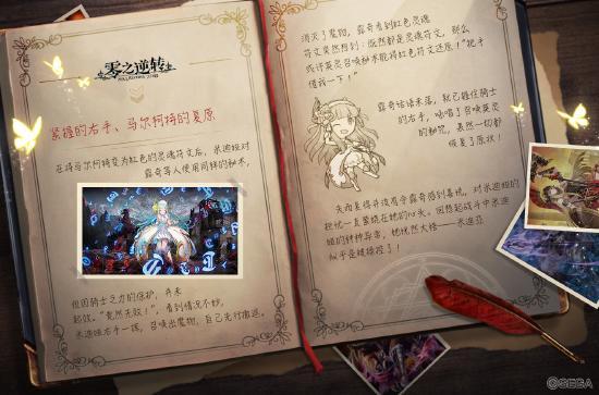 《零之逆转》正式开测!SEGA出品经典日系幻想RPG