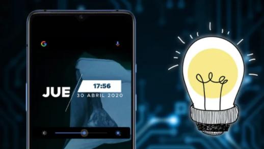 如何消除安卓手机屏幕上的亮度 安卓屏幕亮度问题解决