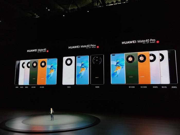 华为Mate40系列国行正式发布 推出更多惊喜新功能