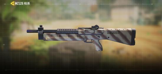 使命召唤M2126配件怎么搭配 M2126神级枪械配件分享