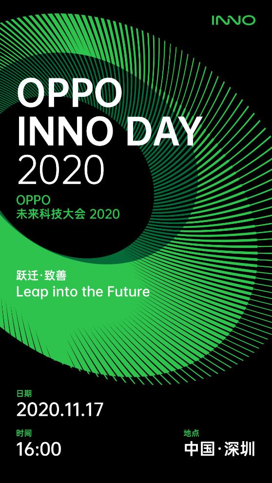 OPPO未来科技大会很有料:概念机到交互体验的不同感受