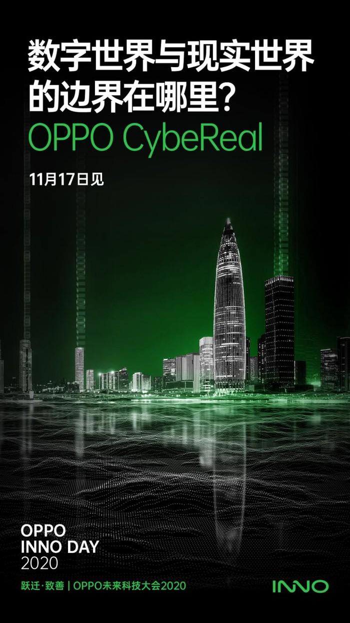 OPPO CybeReal:重磅亮相探索数字世界与现实世界的边界