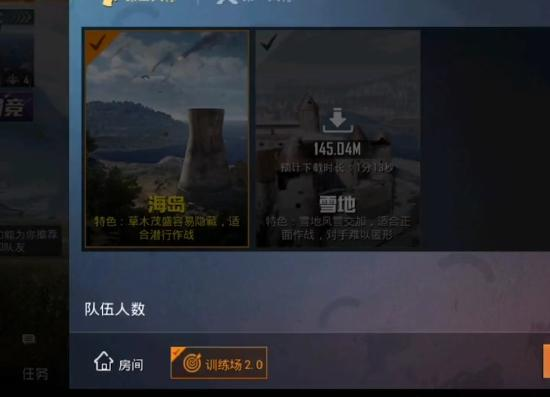 和平精英C4炸弹即将上线 和平精英武器改动详情