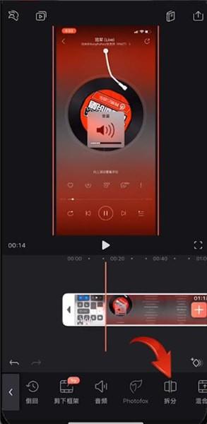 videoleap如何剪辑 videoleap剪辑步骤