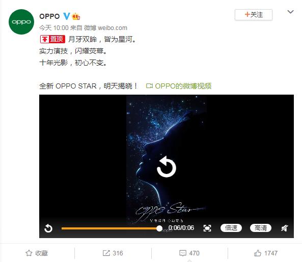 OPPO新代言人竟是金鸡影后?搭载OPPO FDF全维人像视频技术