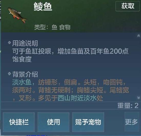 【攻略创作】养成游戏第一弹▶钓鱼玩法◀